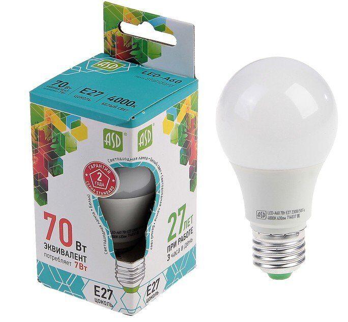 Фото - Лампа св/д ASD LED 7,0W Е27 220V 4000К 600лм