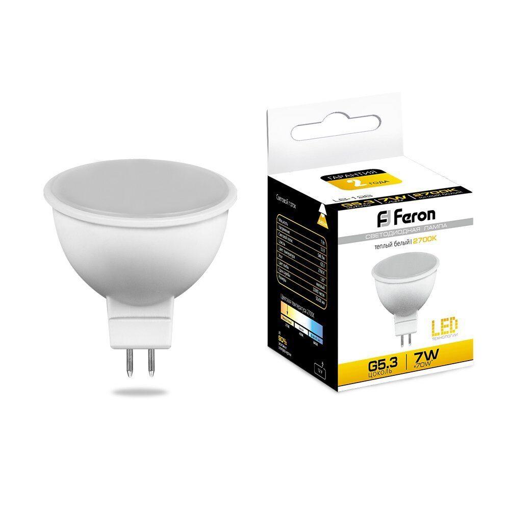 Фото - Лампа светодиодная MR16 7Вт 12V 2700К G5.3 FERON